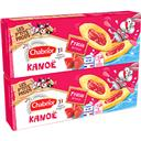 Chabrior Biscuits Kanoë fraise les 2 paquets de 120 g
