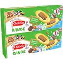 Chabrior Biscuits Kanoë choco noisette les 2 paquets de 120 g