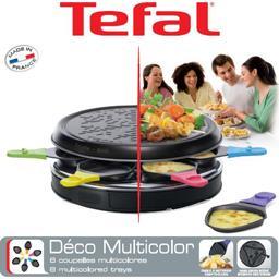 Téfal Raclette - grill déco multicolor