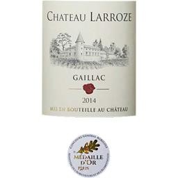 Gaillac vin Rouge 2015