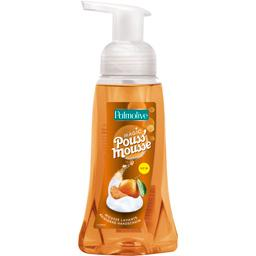 Mousse lavante Magic Pouss'Mousse mandarine