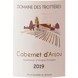 Cabernet d'Anjou vin Rosé 2017