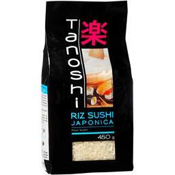 Riz pour sushi Japonica