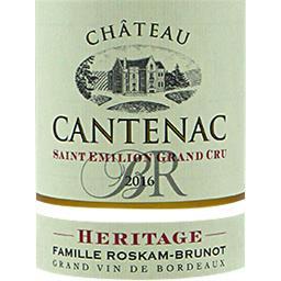 Saint-Emilion Grand Cru Château Cantenac vin Rouge 2...