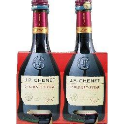 Cabernet Syrah vin de pays d'Oc - vin rouge