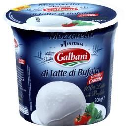 Mozzarella 100% latte di Bufala