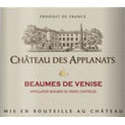 Beaumes de Venise, vin rouge