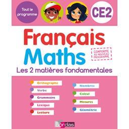 Tout le programme Français / Maths CE2