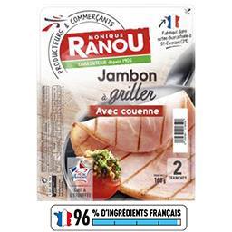 Jambon à griller avec couenne