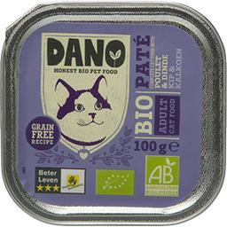 Dano Pâté pour chat au saumon BIO la barquette de 100 g