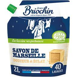 Lessive délicate savon de Marseille