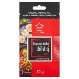 Przyprawa kuchni chińskiej łagodna