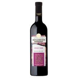 Wino czerwone półsłodkie mołdawskie 0,75 l