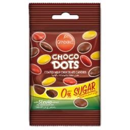Choco dots com stevia